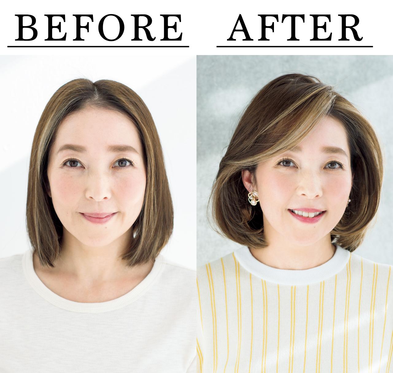 間宮秀子さん Before After