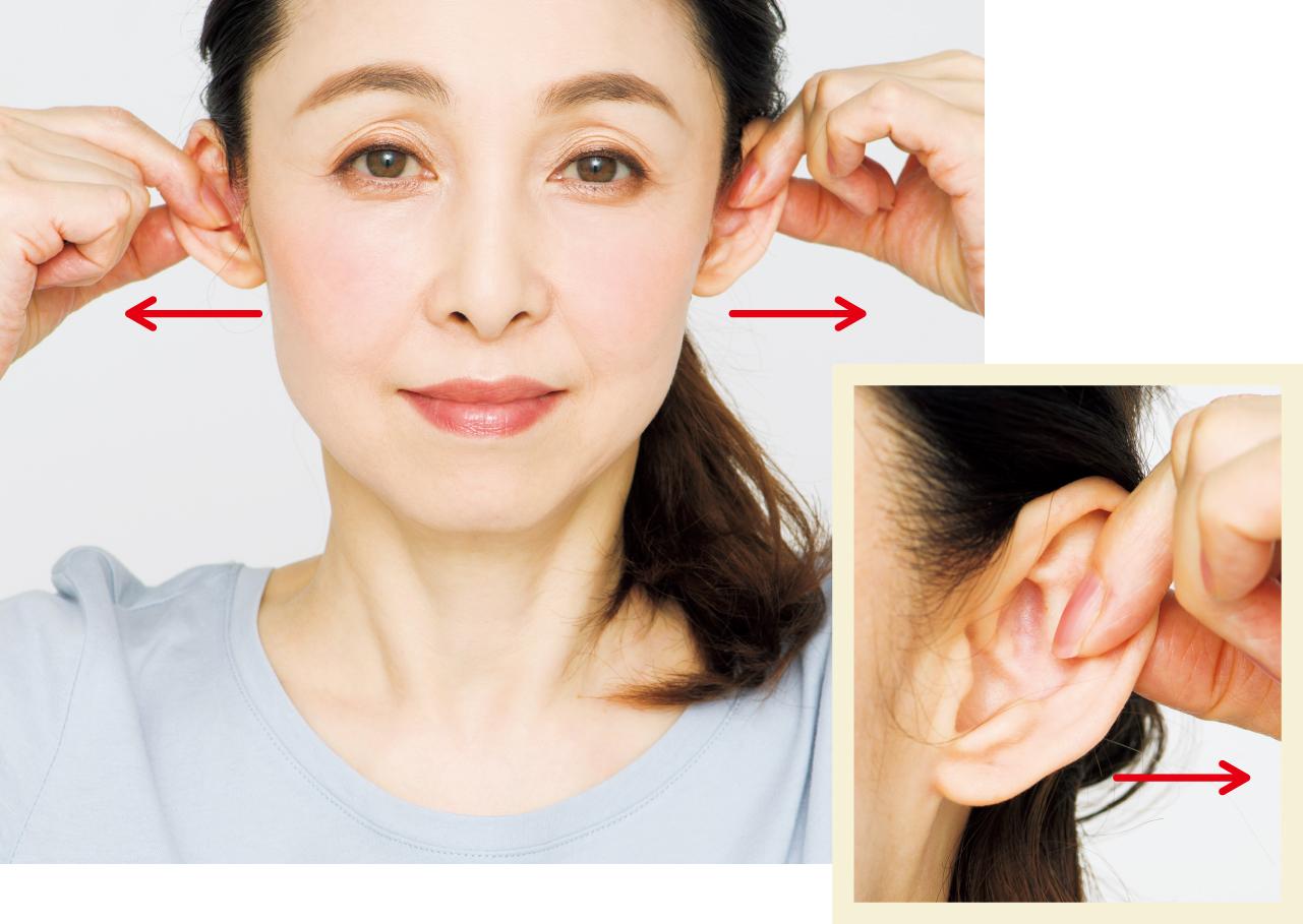 左右の耳を真横に引っ張る