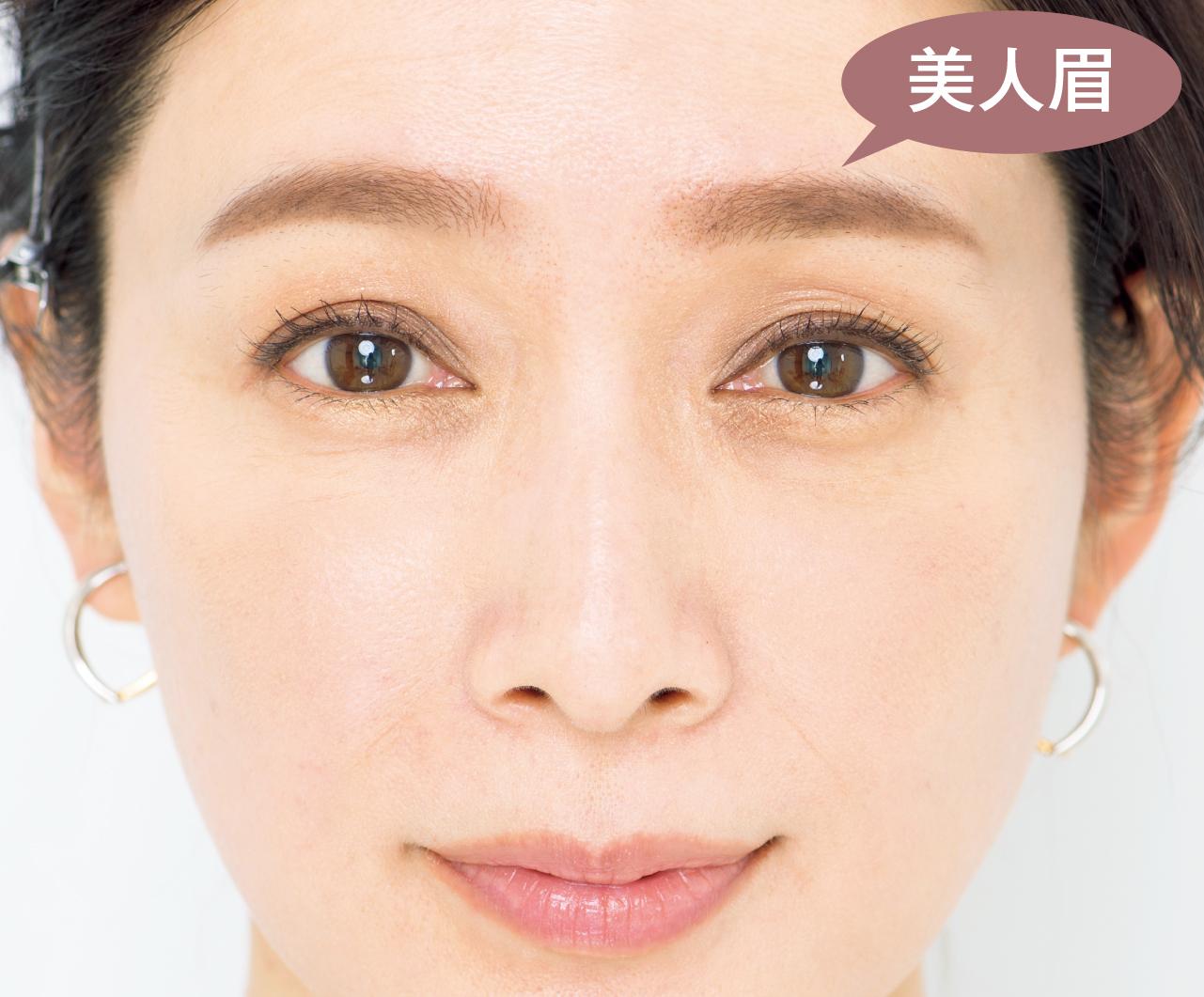モデル/竹中友紀子さん 美人眉
