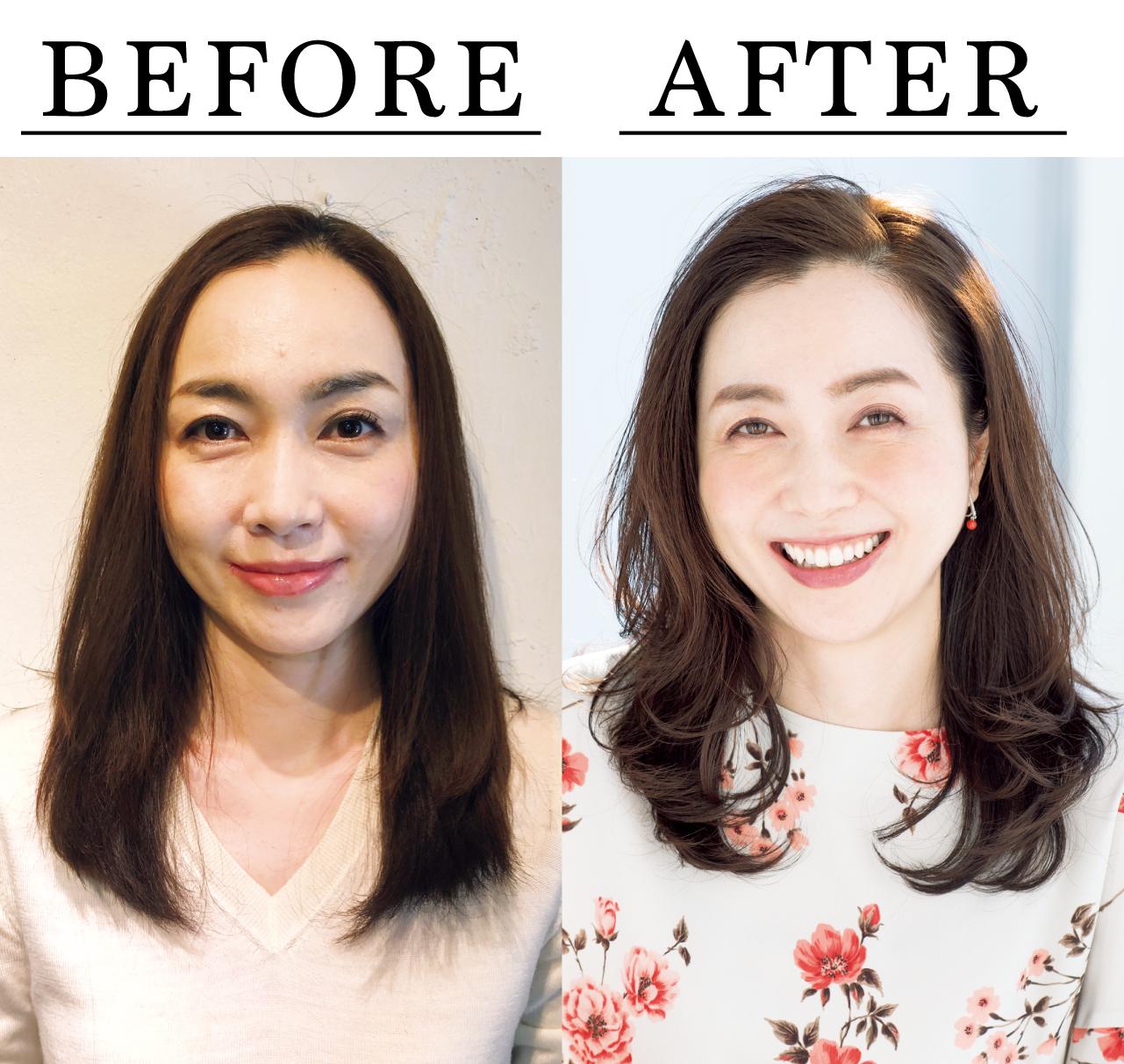 山口祐子さん Before After