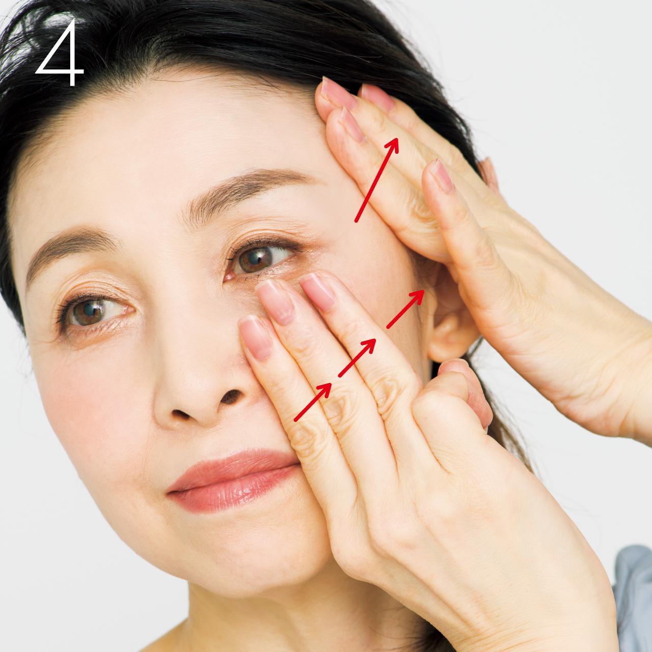 こめかみを3本指で引き上げ、ほうれい線→耳へと3本指で流す