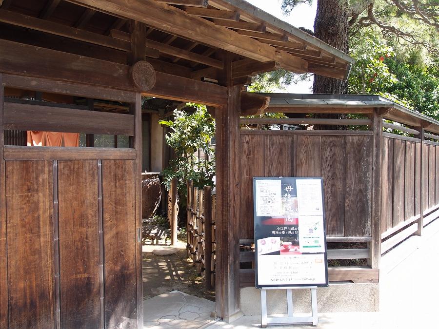 吉田おでかけ 川越「丹徳庭園」門P3183495
