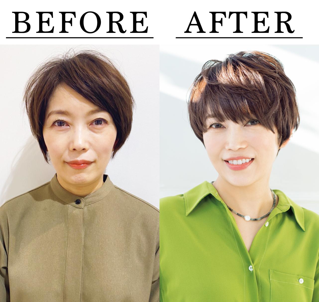 椿原順子さん Before After