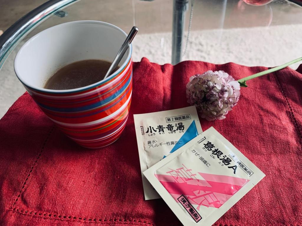 吉田つぶやき_photo_漢方薬を飲むところ
