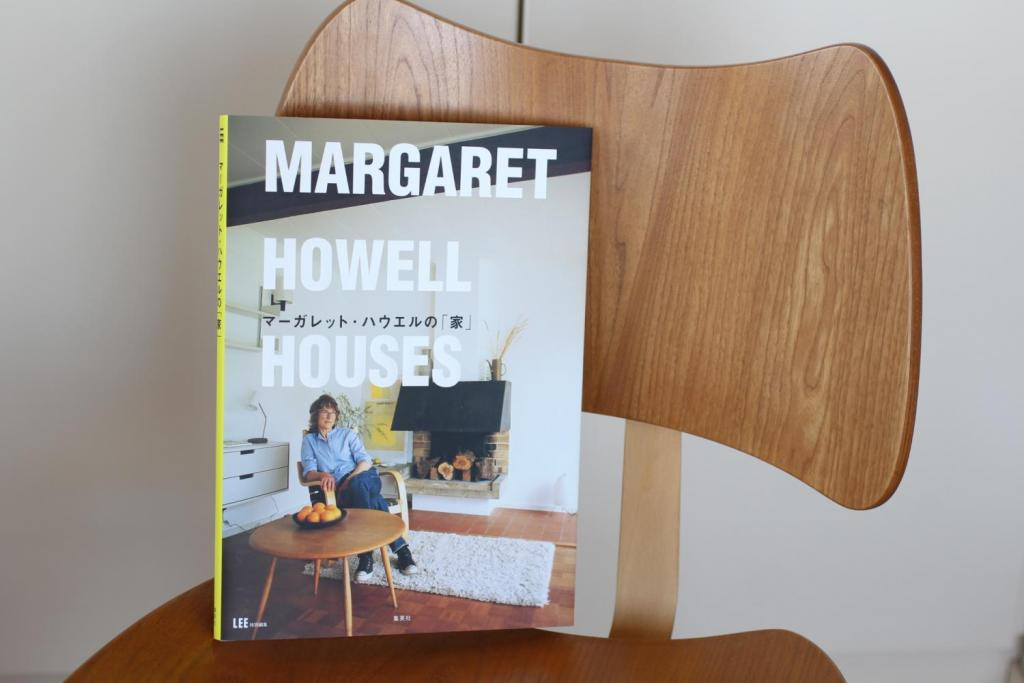 マーガレット・ハウエルの「家」アーコールの椅子の上