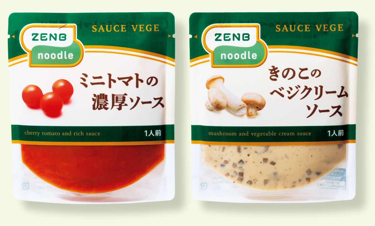 「ZENB きのこのベジクリームソース」100g ¥298/ZENB 「ZENB ミニトマトの濃厚ソース」105g ¥298/ZENB