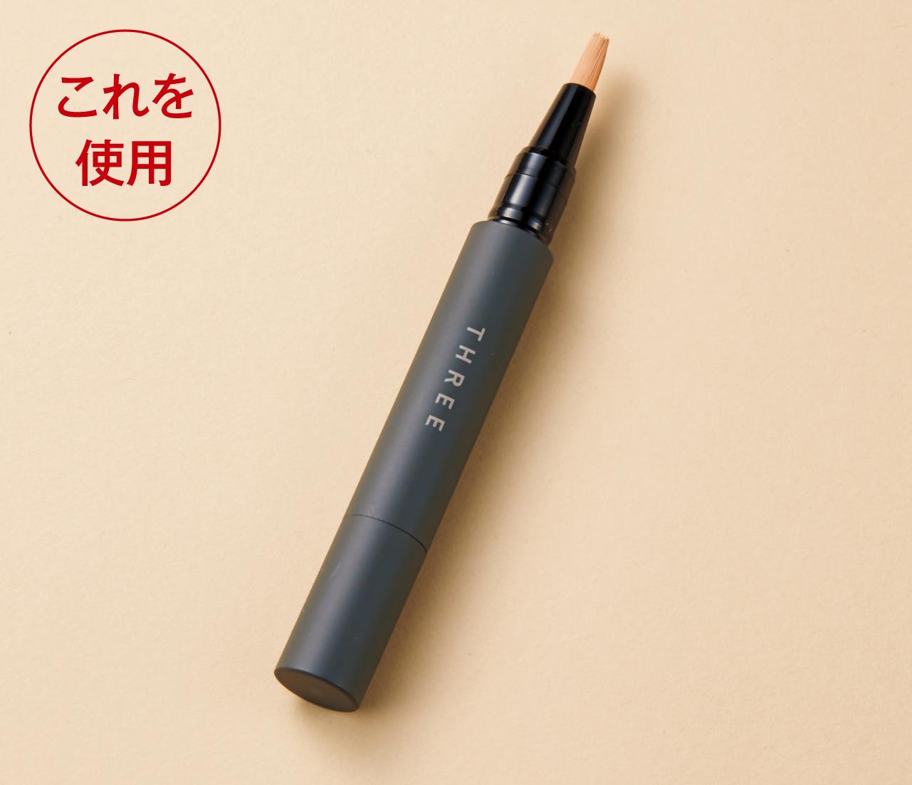アドバンスド スムージング コンシーラー 01 ¥3,850/THREE