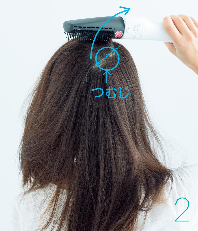 2 つむじを起点に毛流れに沿って分け目の上をとかす