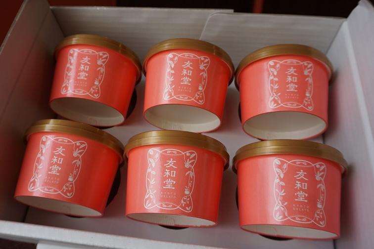 おうちで楽しむ、京の味と物㉛下鴨神社そばのジェラート専門店  「友和堂」の味をおうちで