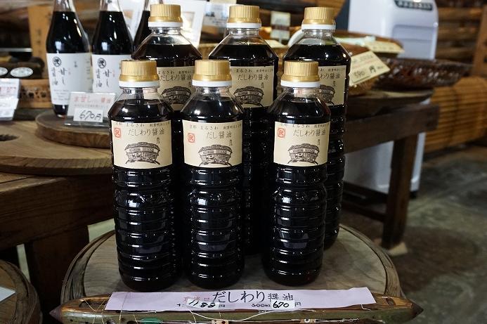 おうちで楽しむ、京の味と物㉞京の味を手軽に自宅で再現できる「京のだし醤油」ー 「澤井醤油本店」