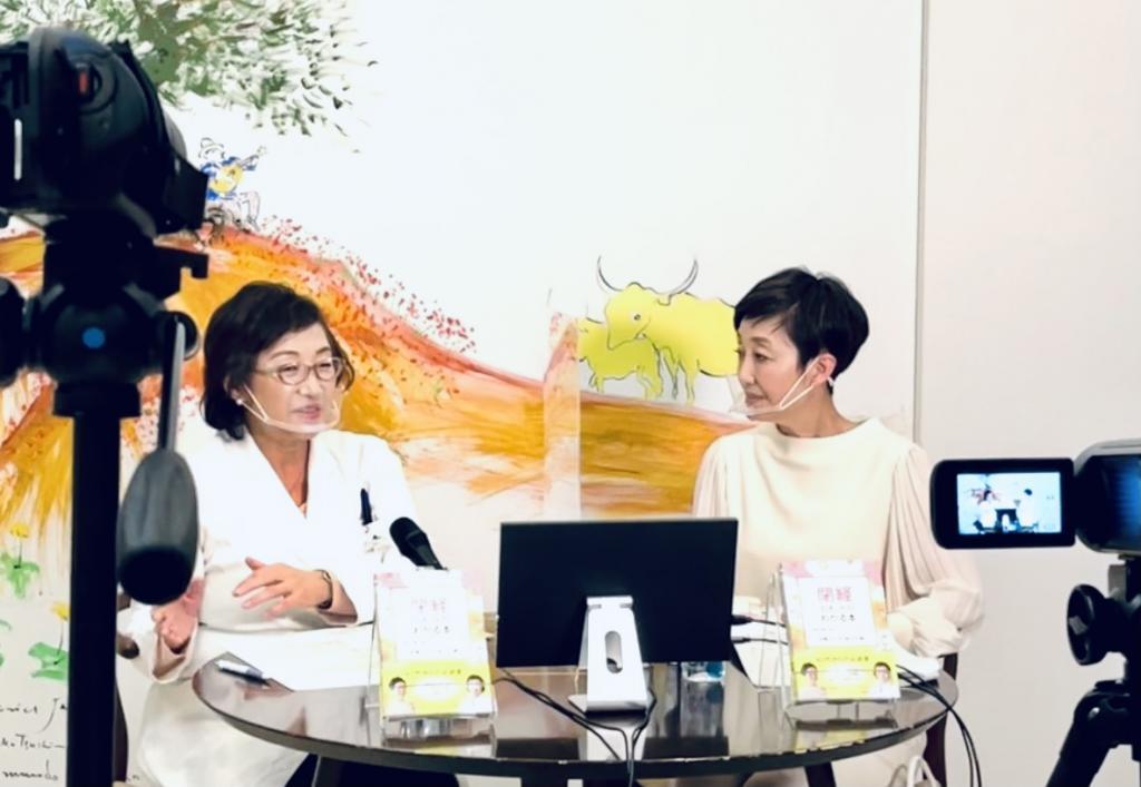 婦人科医の対馬ルリ子先生と美容家の吉川千明さん。2月19日開催の閉経セミナーより