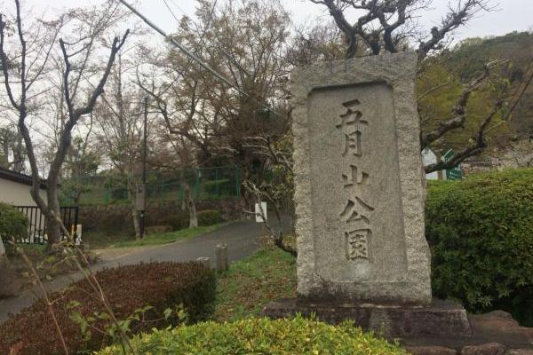 五月山公園と池田城、大阪府下の隠れた桜の名所でノー密お花見!