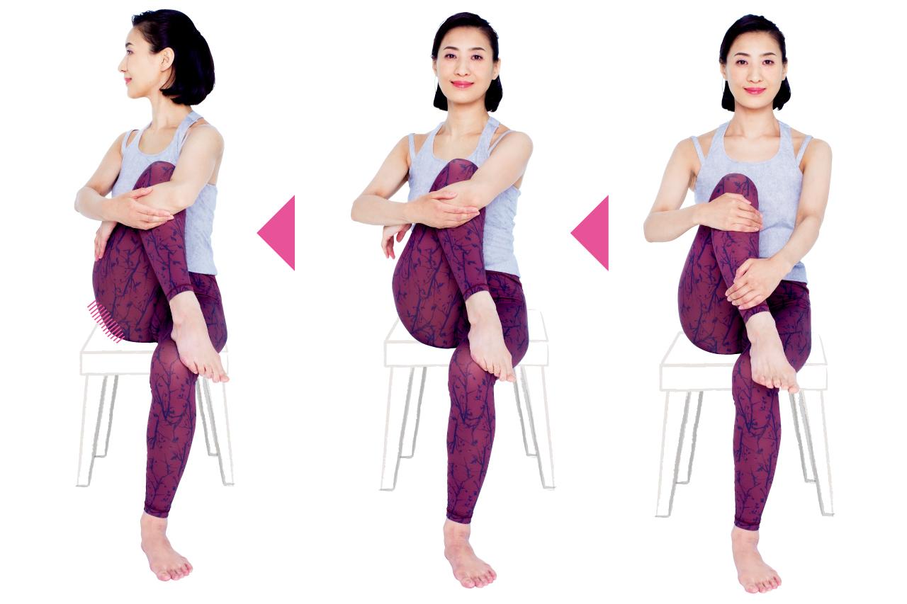 腰痛編その2 お尻の筋肉を緩める/30秒ストレッチ④