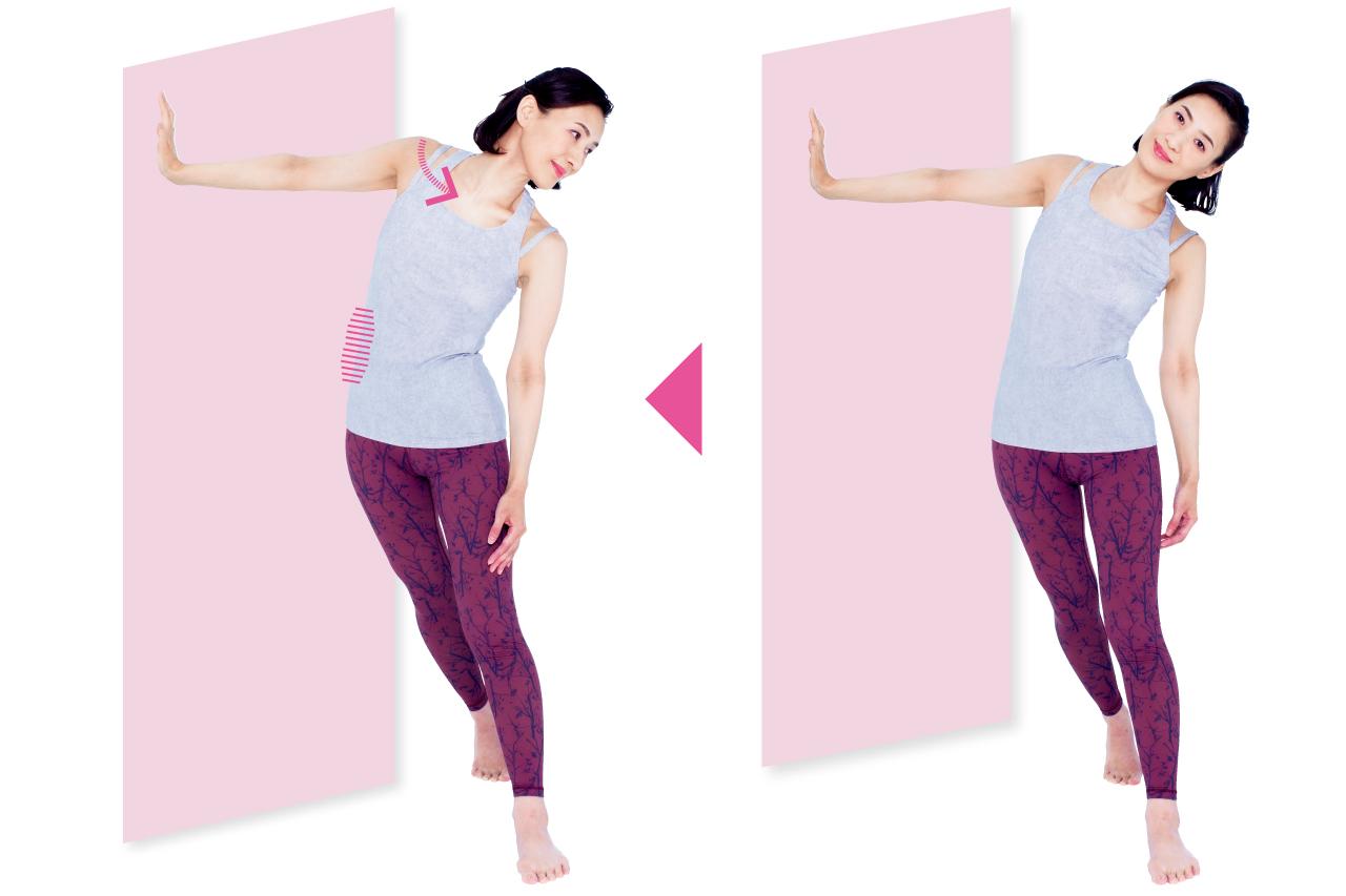 腰痛編その1 脇腹の筋肉を緩める/30秒ストレッチ③
