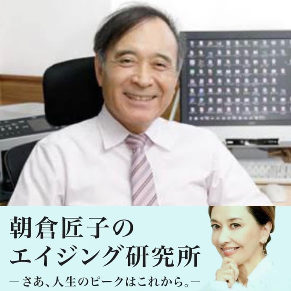 朝倉さん 保坂隆先生