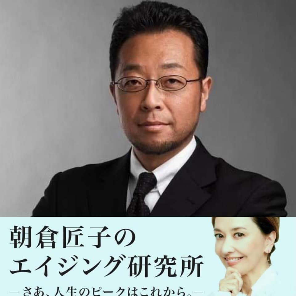 朝倉さん 坂田康太郎さん