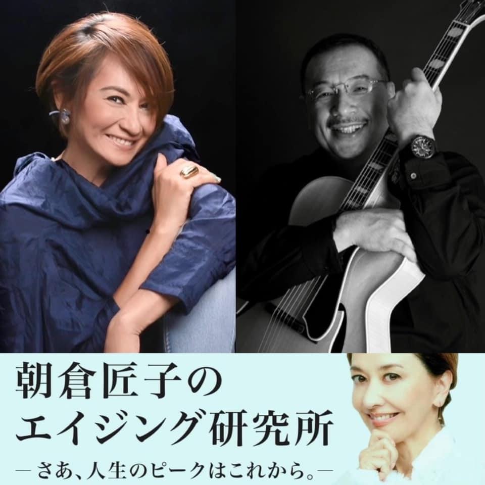 朝倉さん マリーンさん&吉田次郎さん