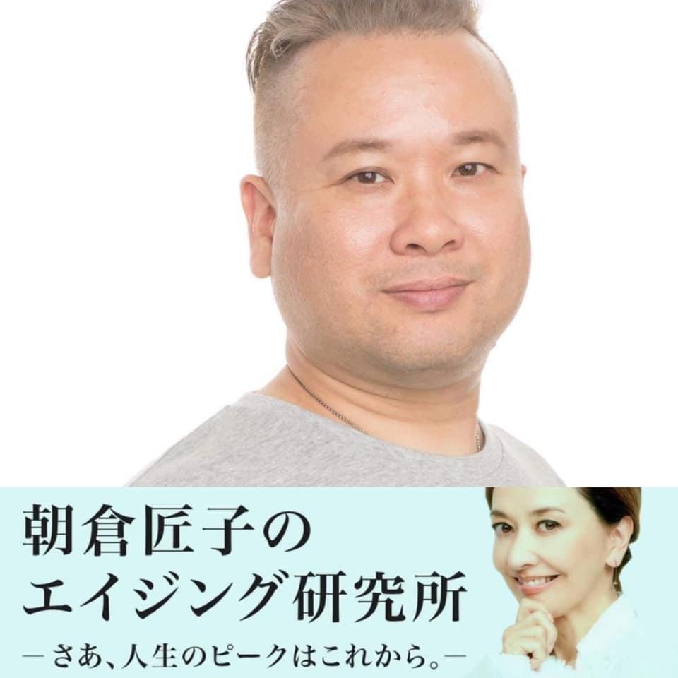 朝倉さん 小平芳弘先生