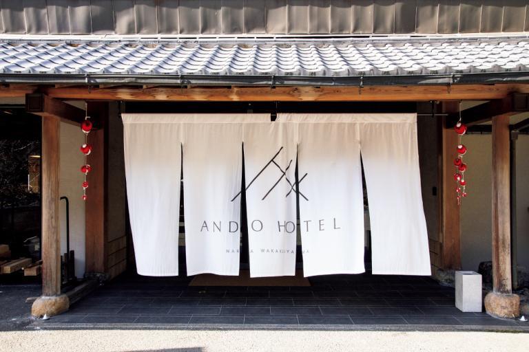 絶景の宿をリノベ、心と体を癒すデザインホテル「ANDO HOTEL」/奈良の注目ホテル