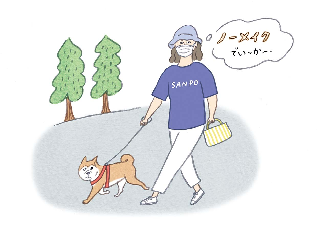 地曳いく子さん連載 第21回イラスト