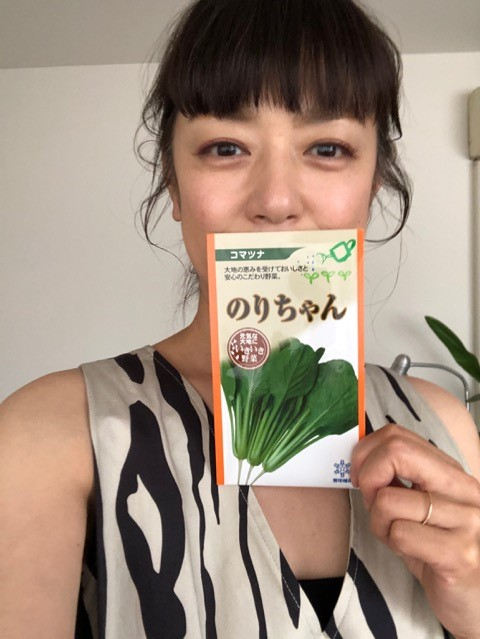 小松菜の種「のりちゃん」と加藤紀子さん