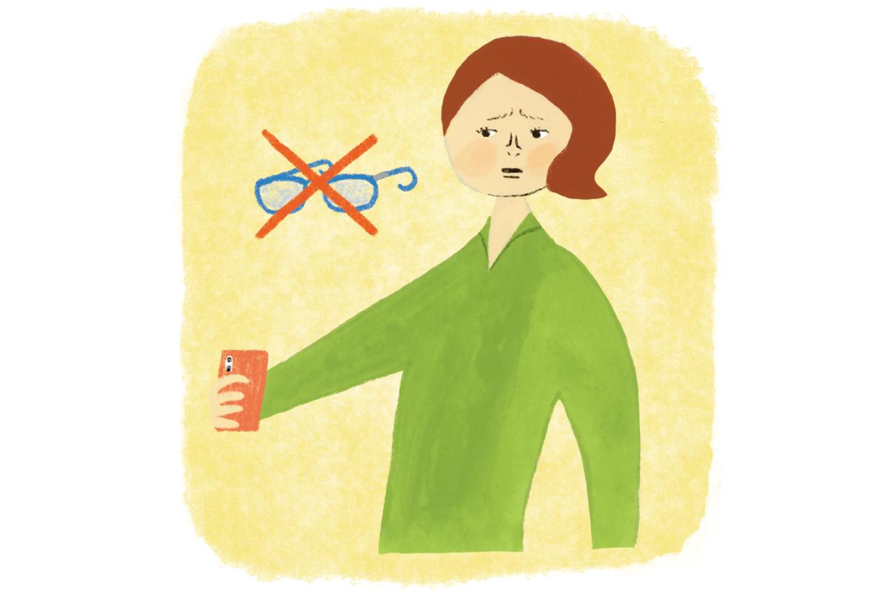 老眼を感じたら 老眼鏡をすぐかける or 先延ばしにする