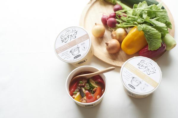 おうちで楽しむ、京の味と物  ㊶安心・安全のお手軽本格派スープ 「ちゃんとミールのおかずスープ」