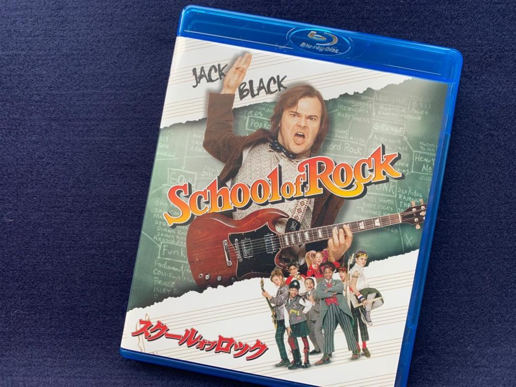 「スクールオブロック」DVD