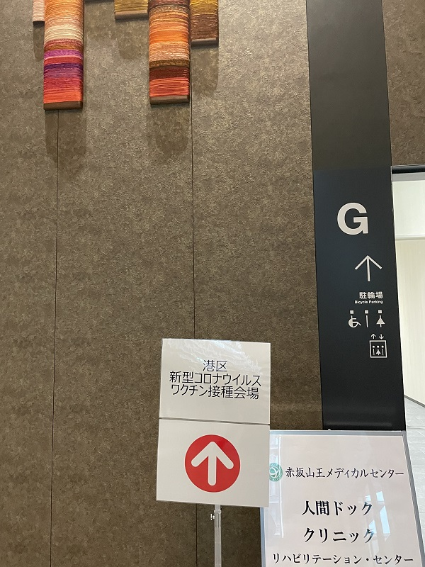 朝倉さん 会場