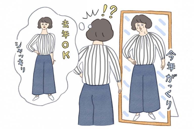 何を着てもどこかおかしい! 似合う服がなくなりました