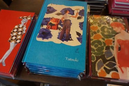 """おうちで楽しむ、京の味と物 ㊵思いを綴る、人生に寄り添う""""美しいノート"""" 「lleno(リエノ)」"""