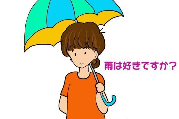 雨の日のランニング、どうしてる?/50代。乳がんサバイバーになりました。