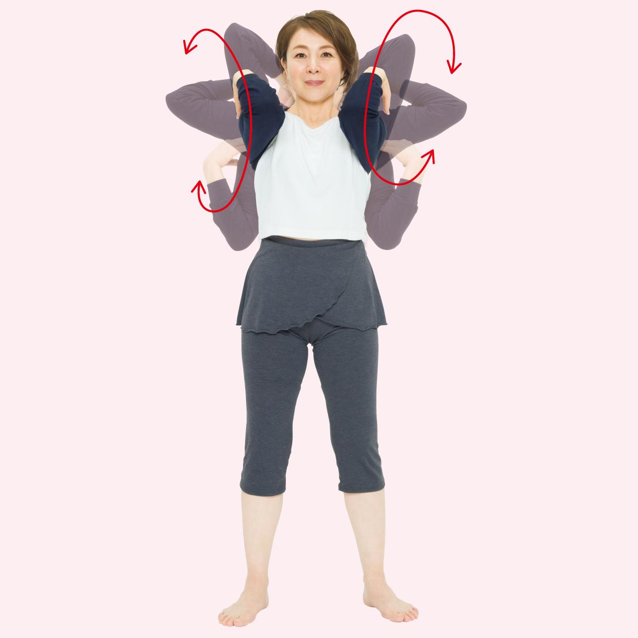肩に手を置き、ぐるぐると回して肩甲骨をほぐす動作