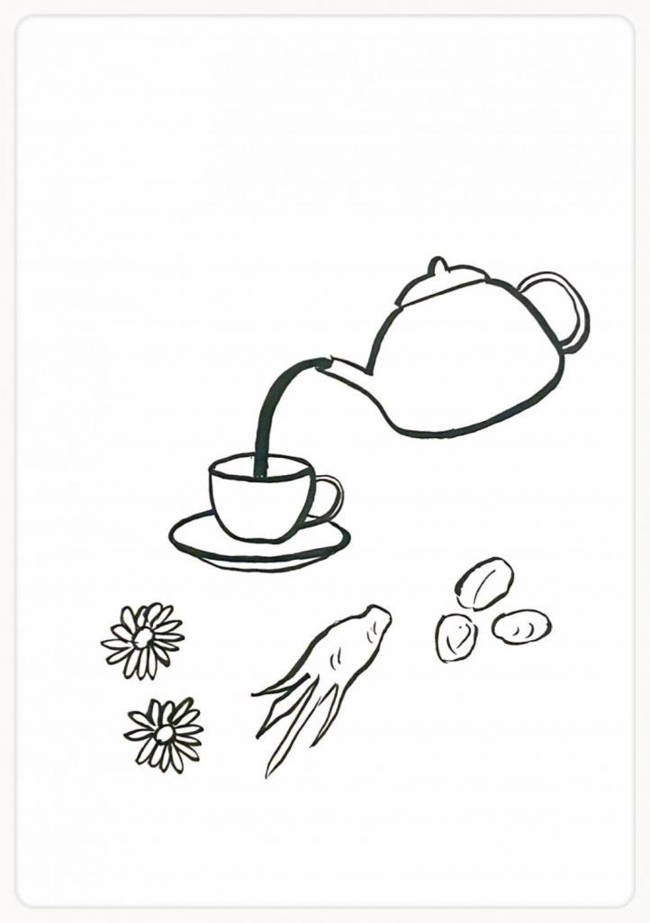 樫出さん 漢方茶