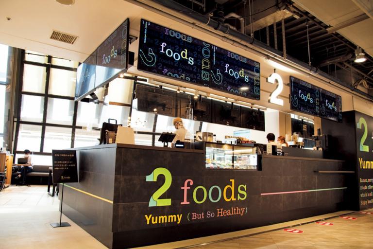 植物由来の食材で作ったヘルシージャンクフードが売りの新鮮カフェ「2foods(トゥーフーズ) 渋谷ロフト店」
