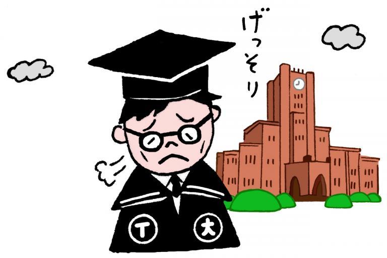 睡眠指導をしたら東大生の休学が減った!/根来秀行教授が「うつと睡眠」を解説②