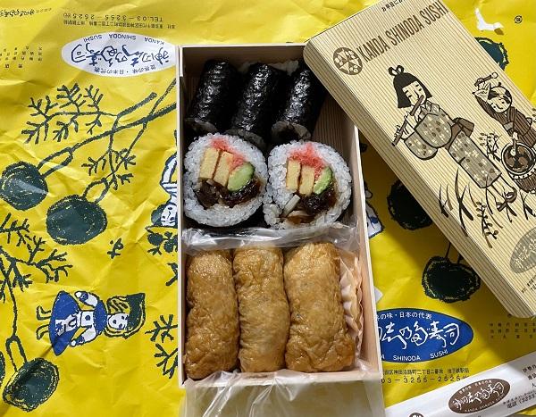 小林さん 志乃多寿司