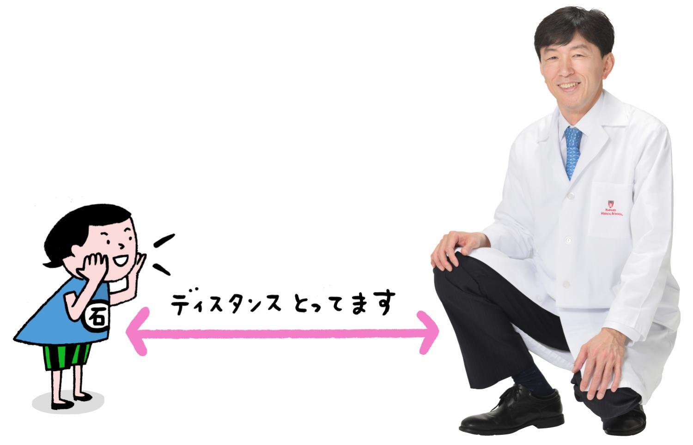 根来秀行さん 医学博士 いしまるこ ライター