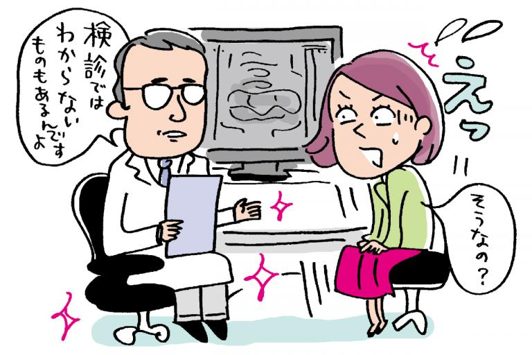 乳がんのマンモグラフィーは40歳以上2年に1回推奨。ただし高濃度乳房だと発見できない場合も!/健康診断の真実⑤