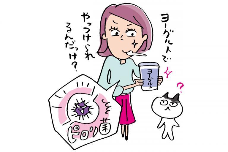 最近はじまった胃がんリスク検査「ABC検診」って何?【健診&検診のQ&A】/健康診断の真実⑦