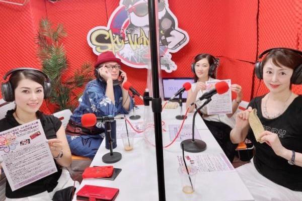 初めてラジオ番組にゲスト出演しました!