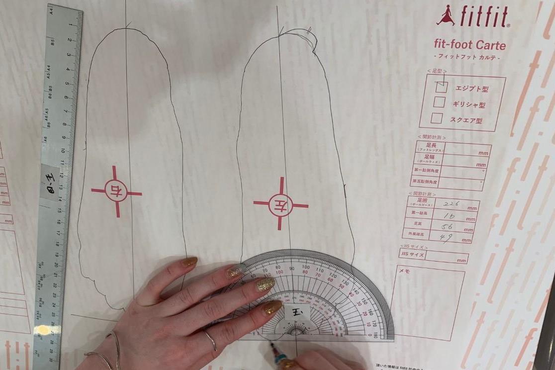 fitifit足の計測