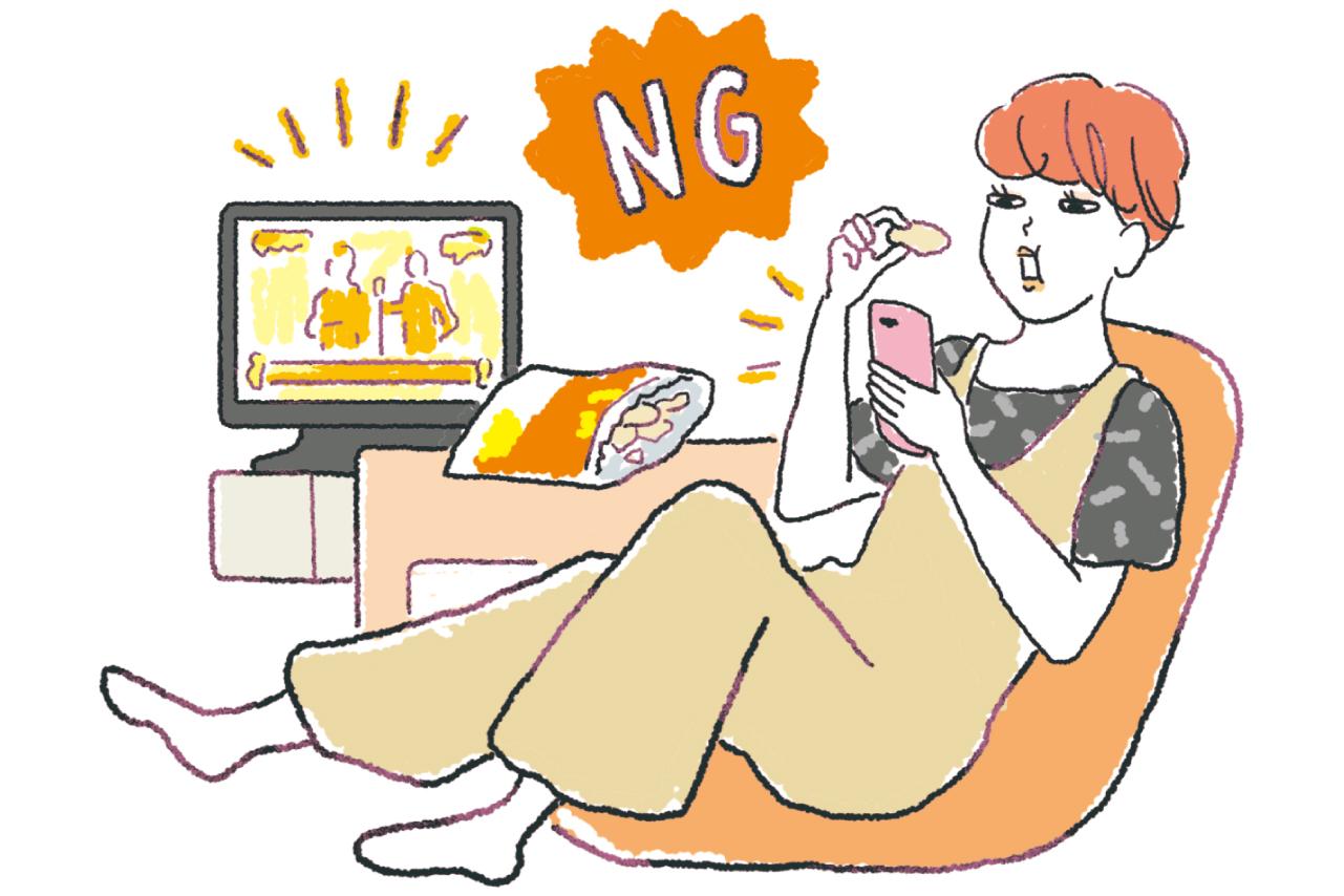 スマホやテレビを見ながらの「ながら食い」はしない