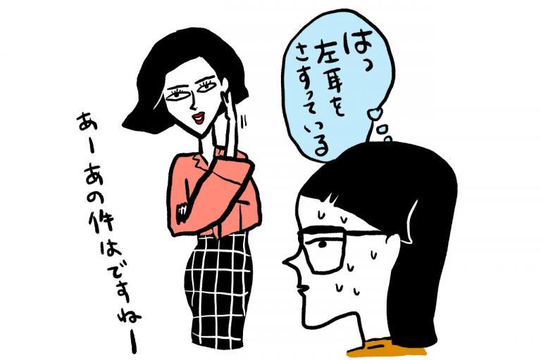 耳の「聞こえ」を守る3つの習慣とは?/将来、難聴にならない方法|聞こえの対策編①