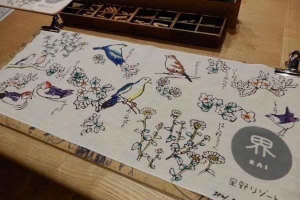気分を変えて箱根の秋旅 アートに気軽に取り組める温泉宿